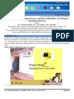 1152-2706-1-PB (1).pdf