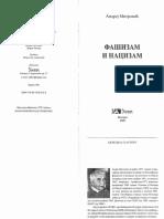 Andrej Mitrovic - Fasizam i nacizam.pdf