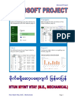 3846. Microsoft Project Step by Step (23 May 2018)
