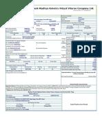 Electricity Bill Receipt (1)