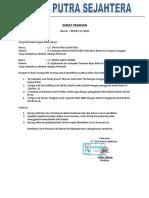 Surat Pesanan Alsintan
