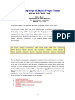 The Typology of Arabic Proper Nouns