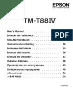 Manual epson tm-t88IV