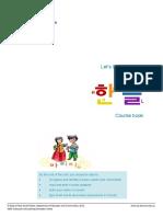 U0 - Coreano Coursebook