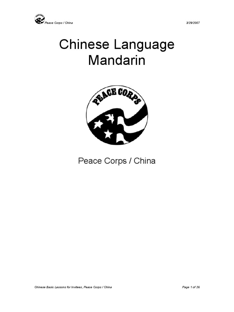 Cn Mandarin Language Lessons Tone Linguistics Chinese Language