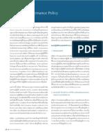 20180528-erw-cg2015-th.pdf