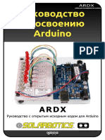 Ardx Eg Sola Russian