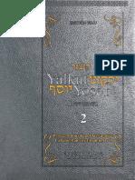00 Kitzur Yalkut Yosef 2-1