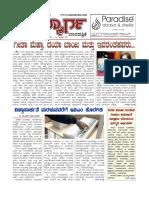 Issue 48 PDF