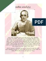 jathika-thotilla-sinhalaebooks.com.pdf