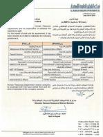 Administrative Decesion - 01-2019