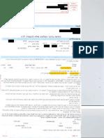 שינוי עילת סגירת תיק חקירה לחוסר אשמה - עבירה של קבלת שירות מעשה זנות של קטין | לקוחו של קטין