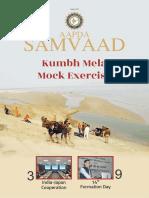 Aapda Samvaad January, 2019