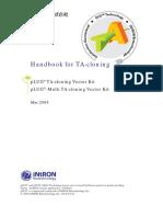 Handbook for TA Cloning