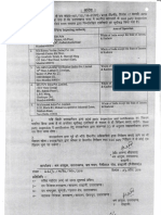 Third Party Inspecting Authority.pdf
