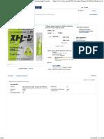Takeda Japan Kampo for Globus Hystericu Ban Xia Hou Pu Tang 12 Packs _ EBay