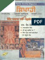 Sant Sipahi (Jan 2001)