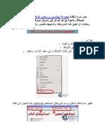 Option Menu Informations