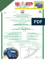09-02-2019.pdf