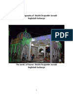 Hadrat Sheikh Sirajuddin Junaidi 770 Hegira