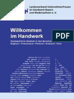 Handwerkliche Vokabeln in 6 Sprachen De_en_fr