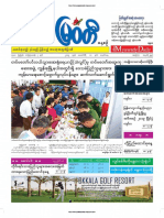 Myawady Daily 11-2-2019
