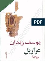 16583.pdf
