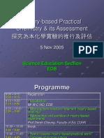 IQBC (2).ppt