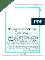 Surah Al Tagaabun
