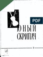 unyi_sk2_klavir