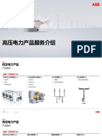 ABB China HV Service Introduction_CN