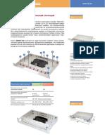 Patch-Panel-ru.pdf