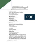 SCM Case study.pdf
