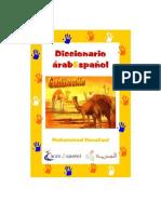 DICCIONARIO ARABE ESPAÑOL