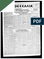 Thessalia - 14.12.1940(1)