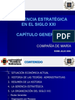 GERENCIA EXTRATEGICA  SIGLO XXI.ppt