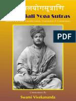 Yoga Sutra by Swami Vivekananda