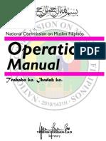 NCMF-Manual-of-Operations-2016.pdf