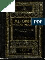 194936 ID Wakaf Dalam Islam