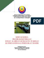 kertas kerja Surau 2017 latest.doc
