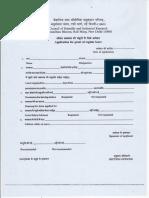 Application Form for Regular Leave
