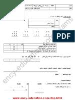 math-2ap18-1trim4.pdf