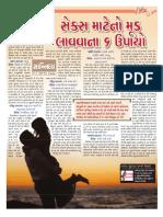 Darpan Purti Gujaratmitra