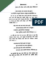 bhab kautuhalam Chapter2_81-160p.pdf