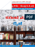 Oct Monthly 2018 CurrentAffairs