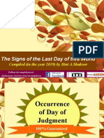 The Signs of the Last Day of this World by Bint A.Shakoor (As-saajidoon)