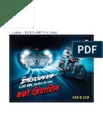 BD Brochure