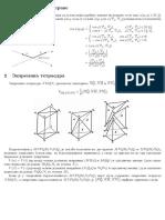 G1_neke_formule