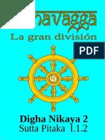 Diga Nikaya