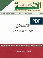 071_Umma.pdf
